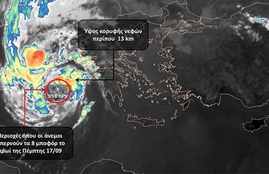 Photo of Κακοκαιρία «Ιανός»: Ποιες περιοχές θα «σαρώσει» σήμερα