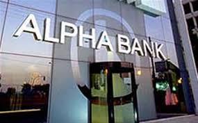 Photo of Επαναλειτουργεί κανονικά από σήμερα Παρασκευή 2/10 το Κατάστημα της Alpha Bank στα Γρεβενά